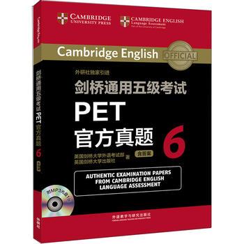 【正版现货】剑桥通用五级考试PET官方真题6 英国剑桥大学外语考试部,英国剑桥大学出版社 9787513573504 外语教学与研究出版社