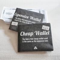 钱包男杜邦纸防水短款便携旅行出街潮人同款节日礼物钱包女