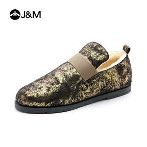 j&m女冬松紧懒人一脚蹬休闲加绒棉鞋