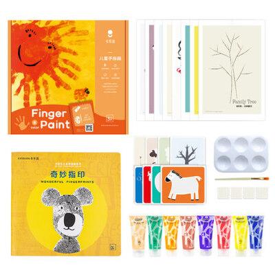 卡乐优儿童颜料 无毒可水洗画画颜料 手印画 手指画宝宝涂鸦套装 环保无毒 安全可水洗
