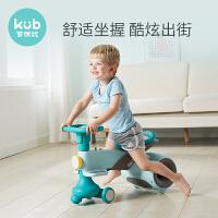 可优比儿童扭扭车防侧翻宝宝玩具万向轮溜溜车1-3-6岁妞妞摇摆车