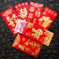 泰蜜熊新年红包烫金硬纸大红包30个装