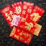 泰蜜熊新年红包烫金硬纸大红包30个装(可备注需要什么文字的红包)