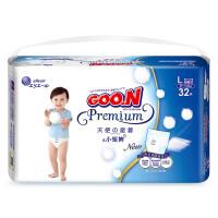 [当当自营]大王 天使系列大号L32片 婴幼儿短裤式纸尿裤(适合9-14kg)