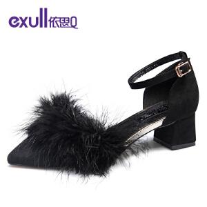 依思q新款韩版尖头时尚单鞋百搭粗跟高跟女鞋