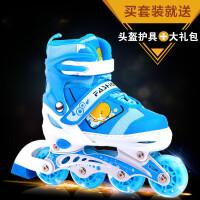 溜冰鞋儿童全套装直排轮旱冰鞋滑冰鞋轮滑鞋男女小孩可调闪光