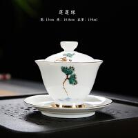 敬茶杯6只手绘盖碗 茶杯陶瓷功夫茶具家用大号泡茶碗杯白瓷敬茶杯三才盖碗 莲蓬绿