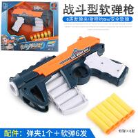 儿童玩具枪3-4-6周岁男生小枪迷你枪耐摔软弹抢玩具枪发射器M 套餐一