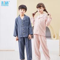 彩桥儿童睡衣纯棉长袖长裤套装全棉男童女童空调服儿童家居服