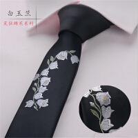 韩版休闲7CM结婚条纹黑色职业上班学生礼盒装商务领带男正装