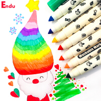 Endu儿童水彩笔12色24色可水洗幼儿园画画笔宝宝安全无毒粗头套装