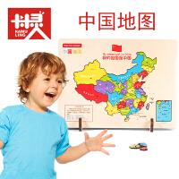 卡木灵中国地图世界拼图木质拼图立体木制积木早教2-3-4-5-岁拼图F413