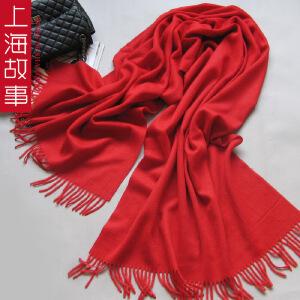 上海故事春秋羊毛围巾披肩羊毛披肩加厚加大夏季空调围巾