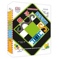 棋子数学游戏 DK玩出来的儿童百科全书6-12岁覆盖加减法乘法表图形分数基础小学生数学概念和游戏策略体验算数立体书儿童