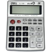 得力办公用品1535计算器带语音 学生财务会计办公用品 计算机