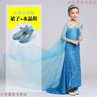 冰雪奇缘儿童公主裙爱沙女王女童连衣裙秋长裙艾莎爱莎纱拖尾礼服