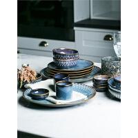 【桑莫】套装窑变釉餐具 4人食 陶瓷饭碗菜碗平盘牛排盘