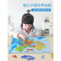 磁立方磁性中国地图拼图世界3-6-8岁儿童男女孩益智幼儿园玩教具