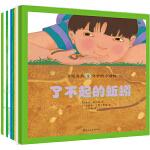 小萌童书:亲近自然・奇妙的小动物(全9册)获国家科学教师联合会(NSTA)和童书协会(CBC)杰出儿童科学书籍奖