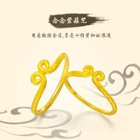 周大福 X西游记之三打系列紧箍咒金猴黄金女戒戒指/对戒(工费:48计价)F196601