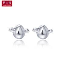 周大福 珠宝天使之翼925银耳钉AB24433>>定价