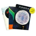 麦克.格雷涅茨精装典藏作品系列(共3册) 月亮的味道(精)好困好困的蛇 哈哈哈 儿童绘本 图画书 亲子共读 儿童精装书