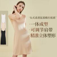 【网易严选 1件3折】女式柔滑氨基酸打底裙