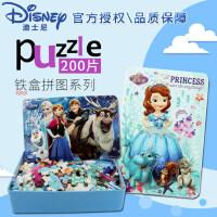 儿童益智玩具木质铁盒60/100/200超级飞侠平图拼图公主3-6男女孩