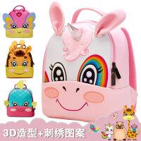 幼儿园双肩包3D绣花可爱卡通独角兽潜水料儿童书包背包