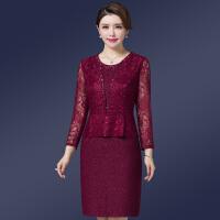 秋冬婚礼妈妈装假两件套裙婚宴装婚庆礼服连衣裙女中老年修身长袖 紫红色