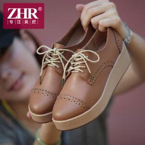 ZHR秋冬欧美英伦风厚底松糕鞋休闲女鞋休闲鞋女平底平跟单鞋女H02