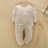 春秋新生儿衣服儿童保暖内衣彩棉婴儿衣服套装宝宝秋衣和尚服