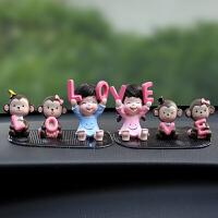 汽车创意摆件车饰车内饰品猴子公仔车载小情侣娃娃可爱装饰品