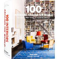 100 INTERIORS AROUND THE WORLD 世界100例具有行业影响力的经典室内设