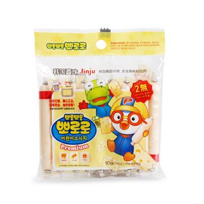 韩国真珠 宝噜噜鳕鱼肠 宝宝芝士奶酪鱼肉肠婴儿辅食儿童进口零食