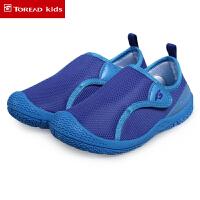 探路者童装 童鞋男女童儿童 户外运动徒步跑步超轻网眼透气鞋