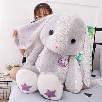 可爱长耳兔子毛绒玩具抱枕公仔布娃娃大玩偶睡觉女孩超萌新款