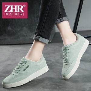 ZHR2018春季新款原宿风板鞋1992鞋子平底休闲鞋厚底单鞋学生女鞋B78