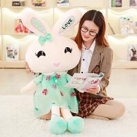可爱花仙子兔子毛绒玩具兔兔公仔抱枕大号玩偶布娃娃儿童生日礼物