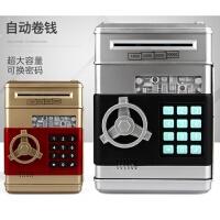 创意语音ATM自动卷钱存钱罐 智能取款机储蓄钱罐 密码锁保险箱柜