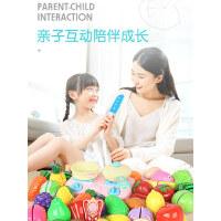 儿童切水果玩具女孩蔬菜宝宝益智婴幼儿磁性切切乐套装过家家组合