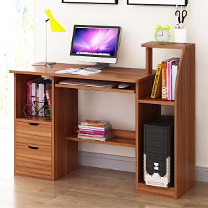 亿家达 电脑台式桌 家用经济型书桌学生简易写字桌子多功能办公桌