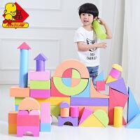 泡沫积木玩具泡沫积木宝宝玩具748积木大型大块EVA