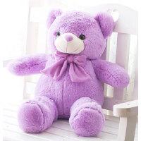薰衣草香薰紫色大抱熊 小熊公仔毛绒玩具娃娃女生礼物