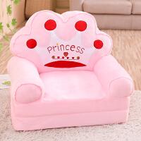 儿童小沙发卡通座椅男孩女孩公主幼儿园宝宝凳可爱懒人沙发可拆洗 粉皇冠 (可折叠)