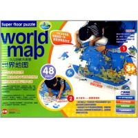 少儿地板大拼图-世界(对开)