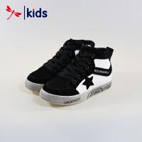 红蜻蜓童鞋男女童小童保暖加绒高帮运动鞋棉鞋棉靴