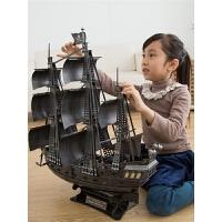 立体拼图拼装模型儿童益智玩具加勒比海盗船黑珍珠号