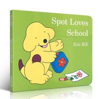 英文原版 Spot Loves School 小波爱上学 启蒙3-5 岁儿童亲子故事书认知图画纸板书/Eric Hil