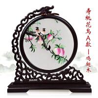 双面绣蜀绣熊猫屏风摆件中国风出国礼品成都民俗手工刺绣四川特产